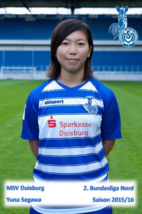 MSV I #15 Yuna Segawa