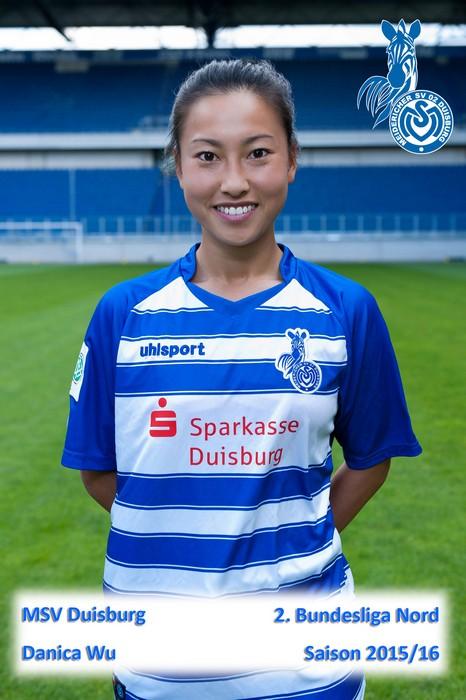 MSV I #13 Danica Wu