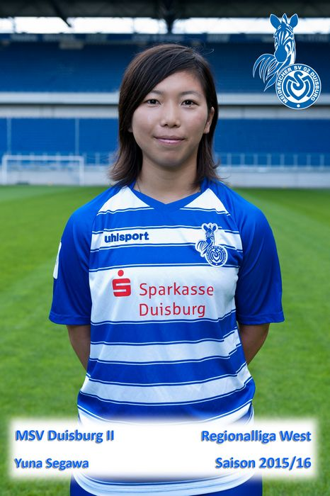 MSV II #17 Yuna Segawa